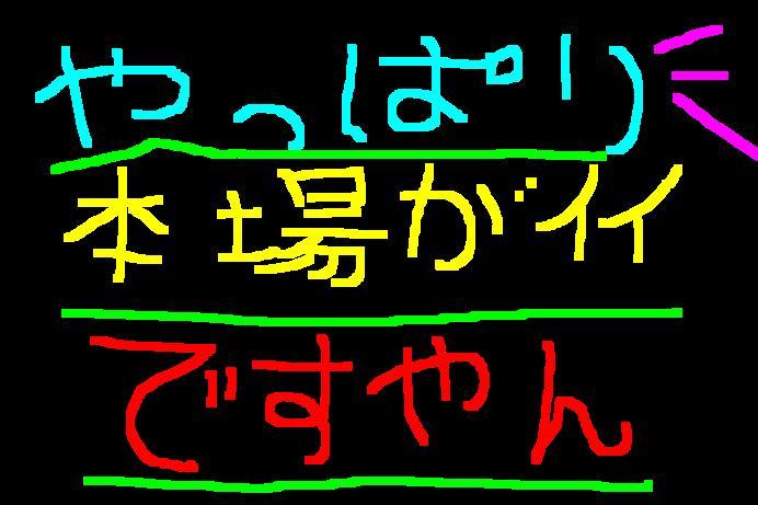 f0056935_212241.jpg