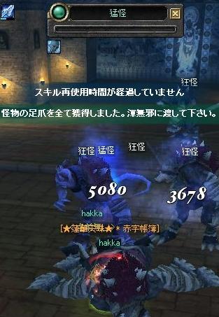 f0086137_0182141.jpg