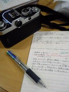 新学期ですよ!ブログ始めしたー_a0075738_13112882.jpg