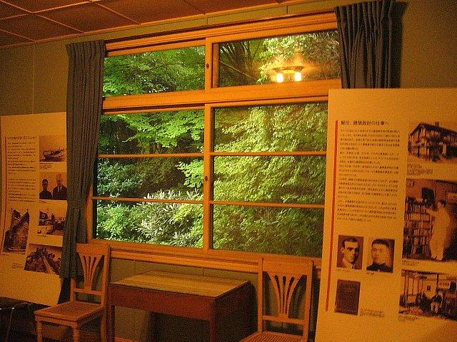 神戸の六甲山荘_c0094541_1459534.jpg