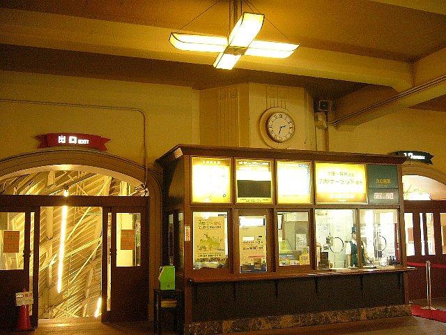 六甲山の神戸ゴルフ倶楽部_c0094541_165873.jpg