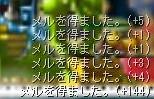 c0017942_23294257.jpg