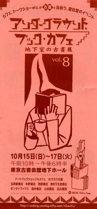 b0081843_19525636.jpg