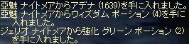 d0087943_15114149.jpg