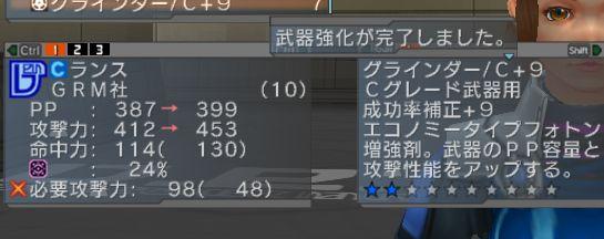 b0002847_0412117.jpg