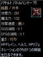 b0075548_1352932.jpg