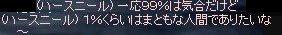 e0058448_15514031.jpg