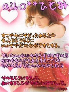 c0081853_10552421.jpg