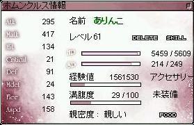 d0065256_11535875.jpg