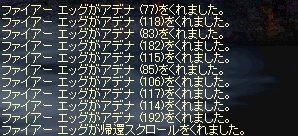 b0107468_0111656.jpg