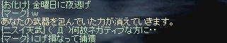 b0107468_0124135.jpg