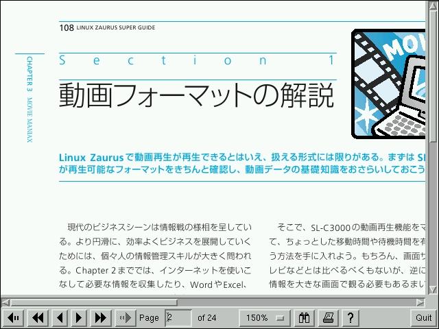 Xpdf その3_a0011976_1917193.jpg