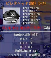 f0103681_22351375.jpg