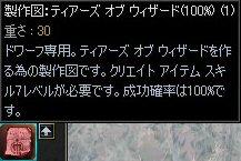c0056384_11294840.jpg