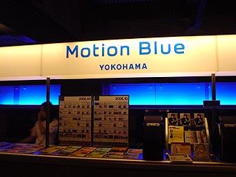 横浜、番外編_b0038585_21124514.jpg