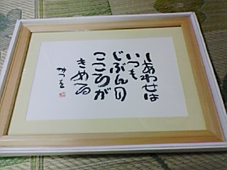 d0024685_022989.jpg