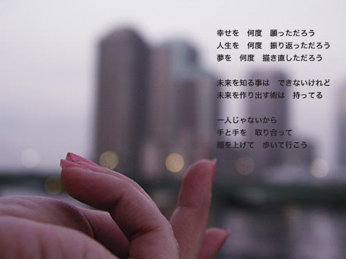 b0045387_04284.jpg