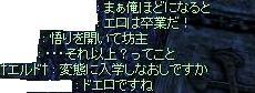 f0037488_040262.jpg