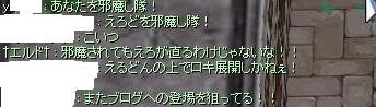 f0037488_0445381.jpg