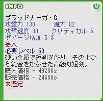 b0028997_0593582.jpg