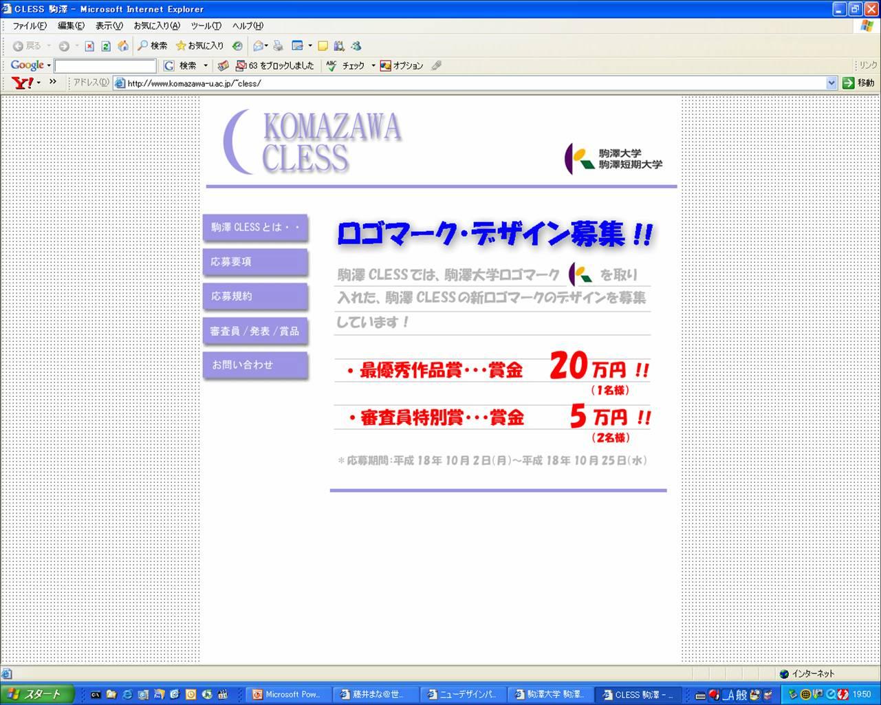 デザインとは資源である_c0092197_19533311.jpg