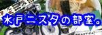 d0092797_1930317.jpg