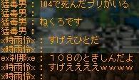c0079202_8325411.jpg