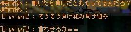 c0079202_841436.jpg