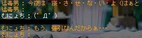 c0079202_953016.jpg