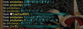 a0047406_0315612.jpg