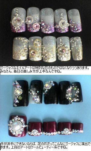 b0059410_1039299.jpg