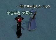 f0048418_6205211.jpg