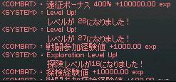 f0048418_6374358.jpg