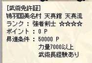 b0097620_23404780.jpg