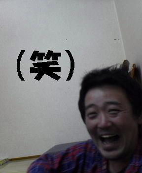 b0062026_0285252.jpg