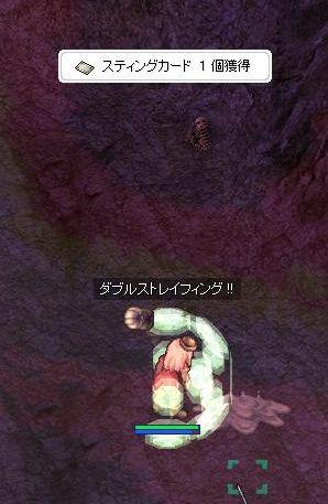 f0008228_11501877.jpg