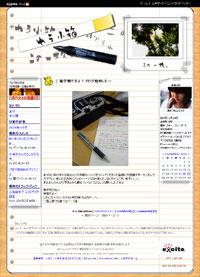 e0025035_15105479.jpg