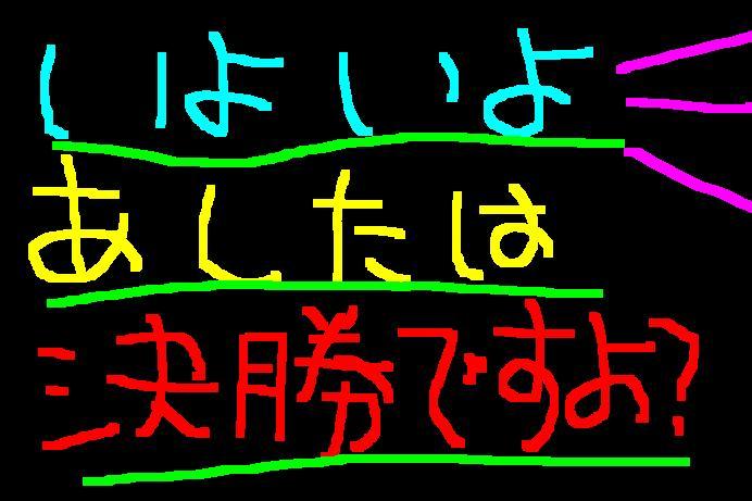 f0056935_20331134.jpg