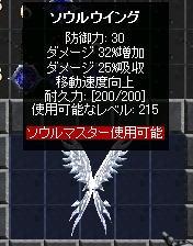 a0052536_23501982.jpg