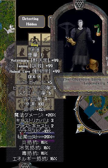 f0088436_1764481.jpg