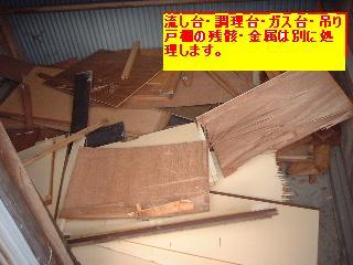 f0031037_16255868.jpg