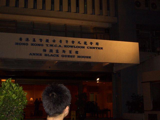 関西空港~香港(2)_d0066442_2043287.jpg