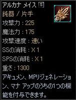 b0075548_843894.jpg