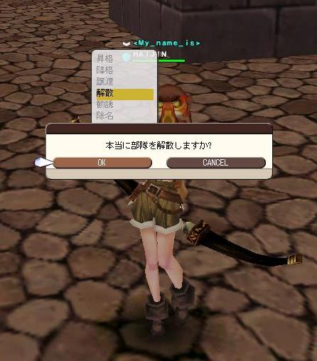 b0078250_159168.jpg