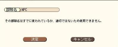 b0078250_20662.jpg