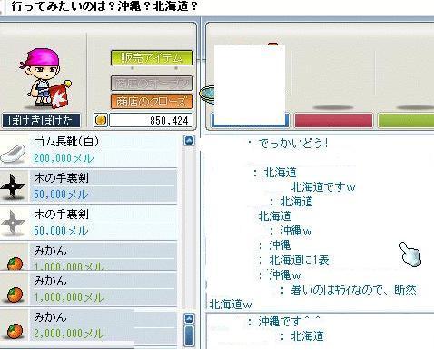 f0081850_5505244.jpg