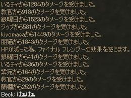 b0036369_1828484.jpg