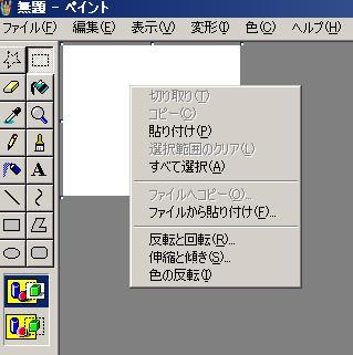 d0064979_23164014.jpg