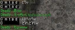 d0090079_037132.jpg