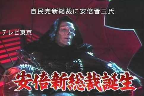 新総裁の正体とは・・・_e0001481_1918847.jpg